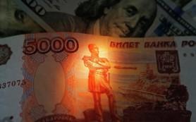 Рубль сохраняет устойчивость, несмотря на дешевеющую нефть