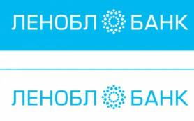 Леноблбанк понизил рублевые ставки по вкладу «Разумный выбор»