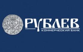 Банк «Рублев» понизил ставки по вкладу «Времена года»
