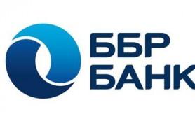 ББР Банк ввел «Солнечный» вклад