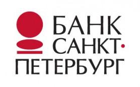 Банк «Санкт-Петербург» снизил процентные ставки по ипотеке