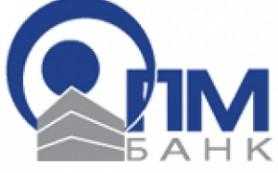 ОПМ-Банк повысил ставки по вкладу «Времена года: весна»