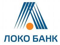 Локо-Банк изменил условия по автокредитам