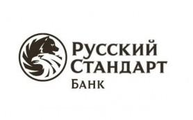 «Русский Стандарт» предлагает мобильный терминал для приема чиповых карт