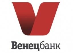Банк «Венец» запускает вклад «Салют Победы»