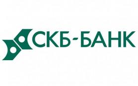 СКБ-Банк открыл второй офис в Санкт-Петербурге
