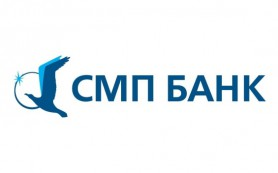 СМП Банк понизил ставки по рублевым вкладам