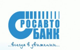 Росавтобанк внес изменения в линейку вкладов