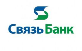 Связь-Банк начинает принимать заявки на ипотеку с господдержкой под 11,9—12%
