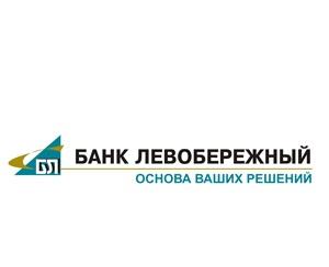 Банк «Левобережный» начал выпуск виртуальных карт