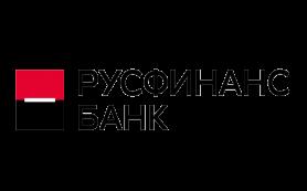 Русфинанс Банк изменил условия по автокредитам