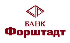 Банк «Форштадт» выпустил кредитную карту «Покупайка»