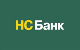 НС Банк понизил ставки по двум рублевым вкладам