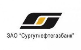 Сургутнефтегазбанк уменьшил доходность ряда вкладов в рублях