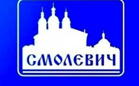 Банк «Смолевич» понизил депозитные ставки