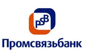 Промсвязьбанк повысил ставки по трем депозитам в рублях