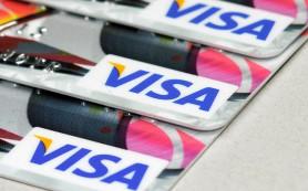 Перевод Visa на процессинг НСПК откладывается на третий квартал
