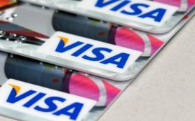 ЦБ назвал дату перехода Visa на НСПК