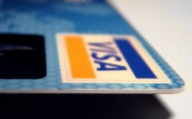 Visa переведет трафик в Россию до лета: что изменится для держателей карт