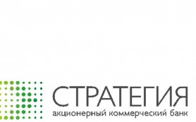 Банк «Стратегия» предлагает вклад «17,25 процента весны»