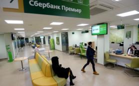 Сбербанк сменит адреса своих офисов в крупных российских городах