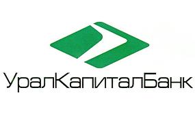 Уралкапиталбанк понизил ставки по ряду вкладов