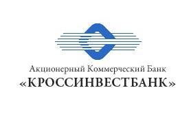 Кроссинвестбанк предлагает открыть вклад «Великий май»