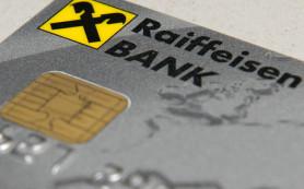 «Райффайзенбанк» дважды списал суммы с карт Visa из-за технического сбоя в НСПК