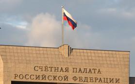 Счетная палата оценила реализацию антикризисного плана в 80%