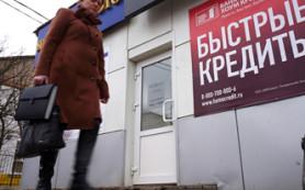 Более 40% доходов россияне отдают на погашение кредитов