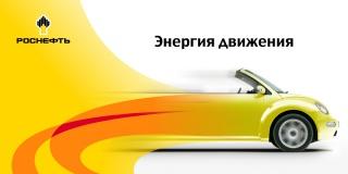 «Роснефть» привлечет кредиты ВТБ на 3,7 трлн рублей