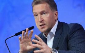 Шувалов посоветовал россиянам смириться с колебаниями курса и брать кредиты в рублях