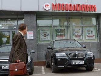 Экс-владелец Мособлбанка обвинен в мошенничестве на 70 млрд рублей