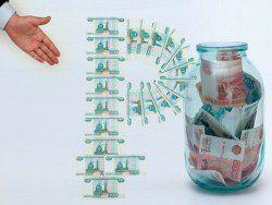 Россияне перестали копить деньги