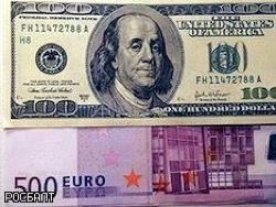 Официальный курс доллара понижен на 24 копейки, евро — на 6