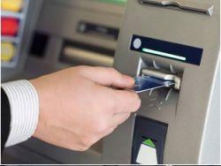ЦБ проверит банки на подготовленность к хакерским атакам