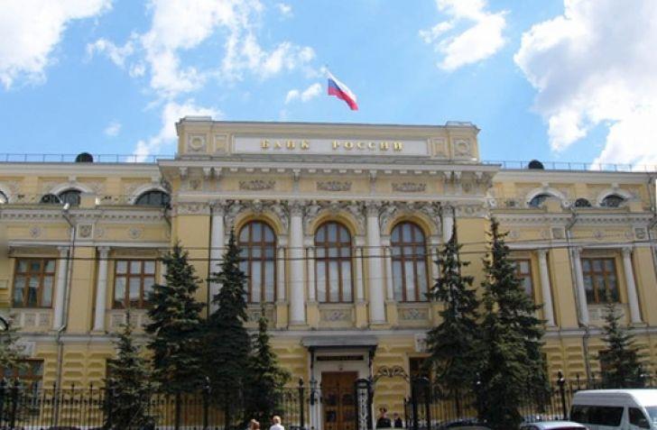 Банк России отозвал лицензии у «МАСТ-Банка» и банка ТЭСТ