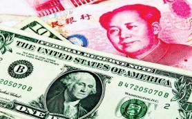 Китай станет крупнейшим инвестором к 2020 году
