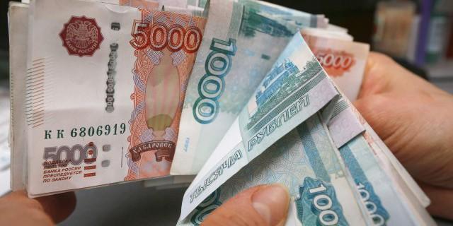 Рубль снижается на фоне греческого вопроса