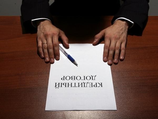 Минфин: Каждый десятый россиянин не читает кредитный договор
