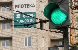 По льготной ипотеке выдано 52 млрд из 400 млрд руб.