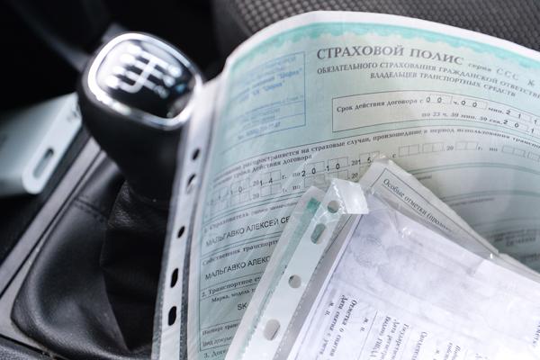 ЦБ: Случай с «Росгосстрахом» должен стать уроком для автостраховщиков