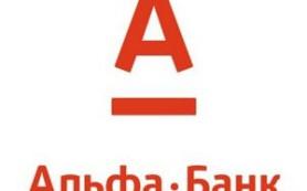 МВД назвало причину обысков в Альфа-банке и Промсвязьбанке