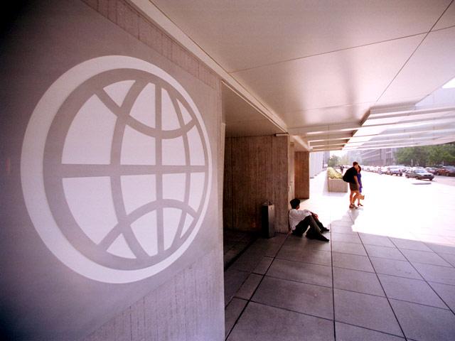 Всемирный банк предсказывает замедление мирового роста