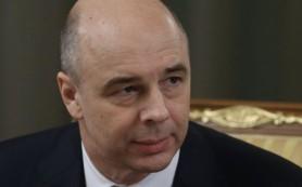 Силуанов назвал решение ЦБ по ключевой ставке взвешенным и правильным