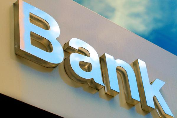 Роспотребнадзор зафиксировал двукратный рост жалоб россиян на банки