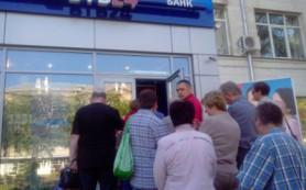В Смоленске начали выдавать деньги вкладчикам рухнувшего «Транспортного»
