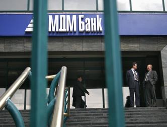 Акционеры «Бинбанка» приобретают «МДМ Банк»