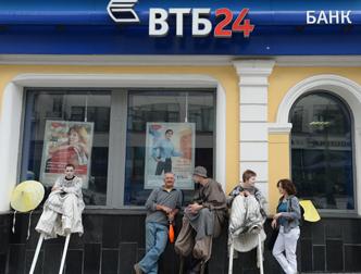 Мособлсуд отменил решение о пересчете валютной ипотеки
