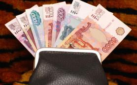 В России снизилось число просроченных кредитов